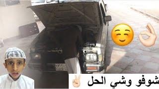 #فلوق السابع ام عزيز مدري وشي فيها 😱😳!!!