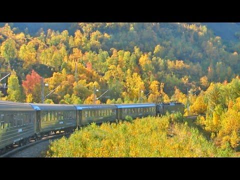 Flam Railway Norway