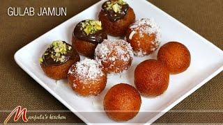 Gulab Jamun (2014) - Indian Dessert Recipe by Manjula
