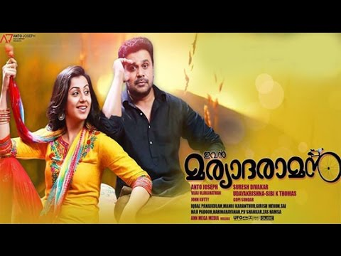 Xxx Mp4 Malayalam Movie 2015 Ivan Maryada Raman Malayalam Full Movie 2015 News 3gp Sex