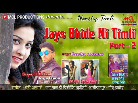 Xxx Mp4 Jays Bhide Ni Timli Part 2 Aadivasi Of Singer Jays Bhide 3gp Sex