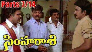 Simharasi Movie Parts 7/14 - Rajasekhar, Sakshi Shivanand