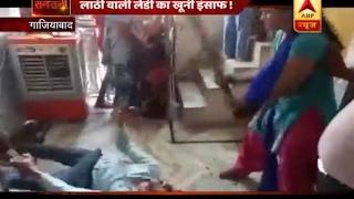 Sansani: Police in search of 'Lathi wali lady'