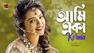 Ami Eka By Kornia | Bangla New Song 2017 | Official lyrical Video