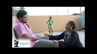 I Know You Part 1 - Hemed Suleiman, Yusuph Mlela (Official Bongo Movie)