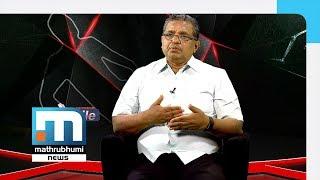 Stories Of Sensational Crime Probes Begins On X File | X File Part 1 | Mathrubhumi News