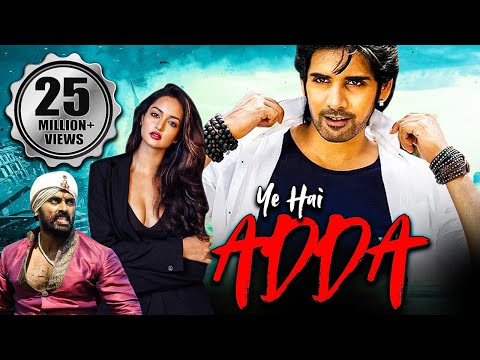 Adda (2016) Full Hindi Dubbed Movie | Sushant, Shanvi, Dev Gill | Telugu Movies Dubbed in Hindi-hdvid.in