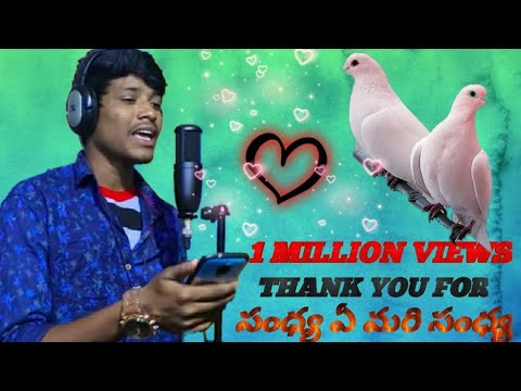 Xxx Mp4 Sandhya A MARI Sandhya BALAKRISHNA SINGER New Love Failure Song 9912061273 3gp Sex