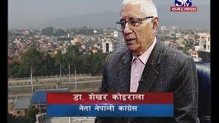 STV Chat With Dr. Shekhar Koirala