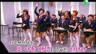 T-ara behind the scene I go crazy because of you