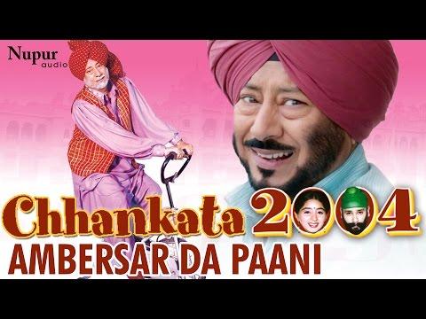 Xxx Mp4 Chankata 2004 Ambarsar Da Pani Jaswinder Bhalla Superhit Punjabi Comedy Videos Nupur Audio 3gp Sex