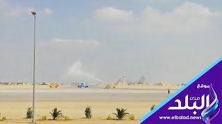 أول رحلة طيران تهبط تجريبيا في مطار سفنكس الدولي