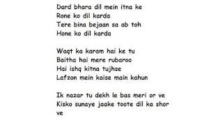 MAAHI VE Lyrics Full Song Lyrics Movie - Wajha Tum Ho