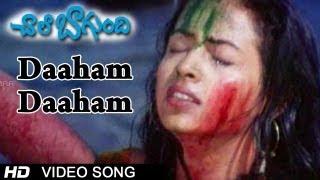 Chala Bagundi Movie | Daaham Daaham Video Song | Srikanth, Naveen Vadde, Malavika, Asha Saini