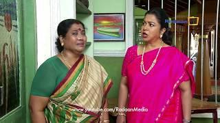 வாணி ராணி - VAANI RANI - Promo 405