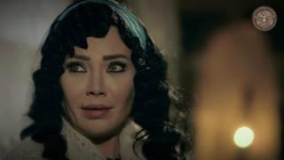 مسلسل وردة شامية ـ الحلقة 24 الرابعة والعشرون كاملة HD | Warda Shamya