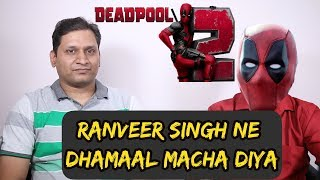 Deadpool 2 Movie Review | Bollywood Ke Dialogues Ne Kiya Kamaal
