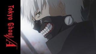 Tokyo Ghoul Season Two - Coming Soon