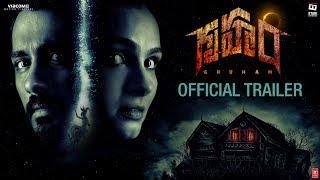 Gruham Official Trailer | Telugu I Siddharth | Andrea Jeremiah | This November