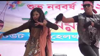 New Concert Dance Bangla