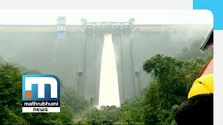 Idukki Dam Shutter Opened On Trial Basis | Mathrubhumi News