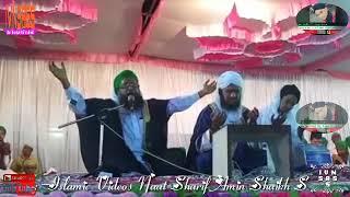 Dua Full Video Aurangabad One Day Ijtima 23 fab 2018 Aam Khaas Maidan Dawat E Islami