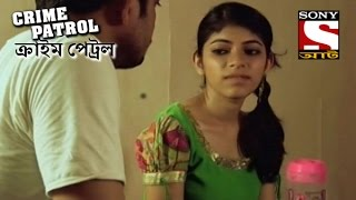 Crime Patrol - ক্রাইম প্যাট্রোল (Bengali) - Plight of Nafisa