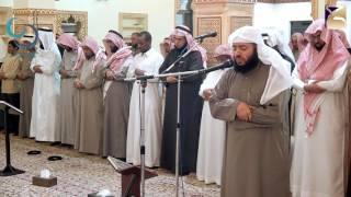 تلاوة جميله للقارئ وديع اليمني من سورة الجمعة في جامع علي بن ابي طالب بالطرف