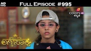 Agnisakshi - 26th September 2017 - ಅಗ್ನಿಸಾಕ್ಷಿ - Full Episode