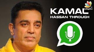 Kamal Hassan's emotional speech to fans from the hospital | Latest Tamil Cinema News