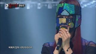 【TVPP】Solji(EXID) - We Should've Been Friends, 솔지(이엑스아이디) - 친구라도 될 걸 그랬어 @ King of Masked Singer