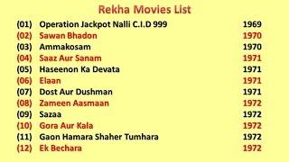 Rekha  Movies List