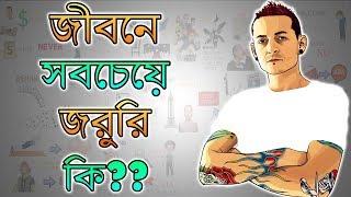 জীবনে সবথেকে গুরুত্বপূর্ণ কি  - Chester Bennington Life Story - Motivational Video in Bangla