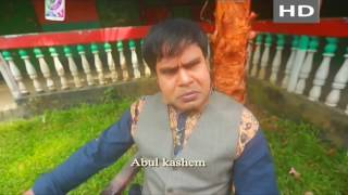 Bangla Natok 2017 | Cricket Fans Club (ক্রিকেট ফ্যান ক্লাব) Telefilm Tt. Tawsif Mahbub
