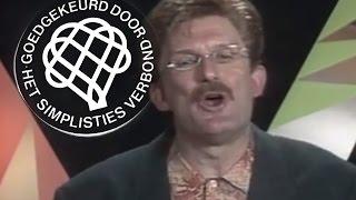 Keek op de Week 105, 21-02-1993 - Van Kooten en De Bie