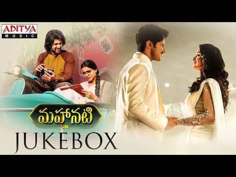 Xxx Mp4 Mahanati Full Songs Jukebox Keerthy Suresh Dulquer Salmaan Vijay Devarakonda Samantha 3gp Sex
