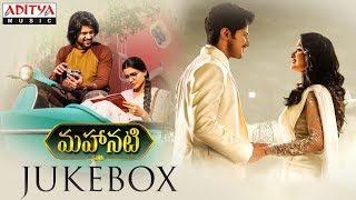 Mahanati Full Songs Jukebox | Keerthy Suresh, Dulquer Salmaan, Vijay Devarakonda, Samantha