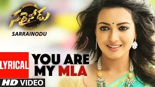 You Are My MLA Video Song With Lyrics ||