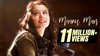 Maaru Man | Aishwarya Majmudar | Rendition ♥️