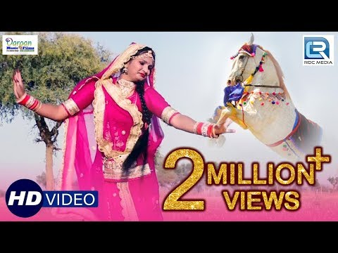 Xxx Mp4 एक शानदार मारवाड़ी विवाह गीत जिसको सुनते ही आ जायेगा मज़ा साथ सुपारी लाया Rajasthani Vivah Song 3gp Sex
