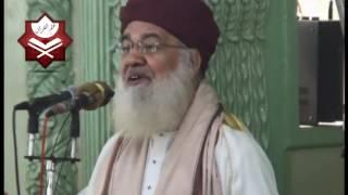 Etekaf kyu karna aur kaise(24th Branch of imaan)18Nov2016 Friday
