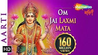 Om Jai Laxmi Mata - Popular Mata Laxmi Aarti in Hindi - लक्ष्मी आरती हिंदी