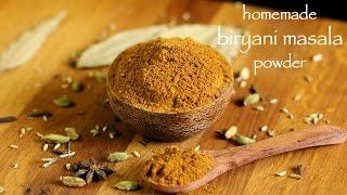 biryani masala recipe | how to make homemade biryani masala powder