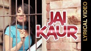 JAI KAUR || GURFATEH  feat. SIPPY GILL || LYRICAL VIDEO || New Punjabi Songs 2016