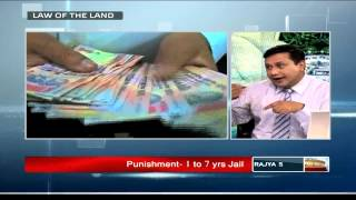 Law of the Land - The Benami Transactions (Prohibition) Amendment Bill, 2015