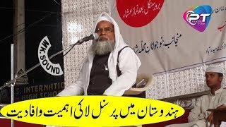 Maulana Khalid Saifullah Rahmani on Muslim personal Law.