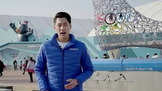 Samsung Olympic Showcase @Gangneung - Guided Tour