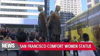 San Francisco mayor approves comfort woman statue
