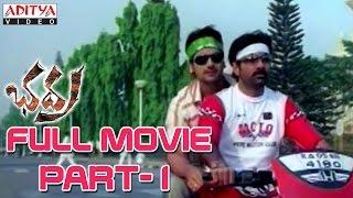 Bhadra Telugu Movie Part 1/14 - Ravi Teja,Meera Jasmi