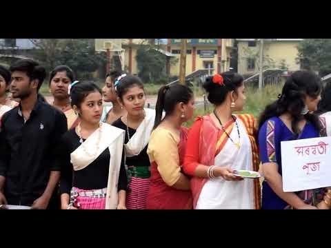 Xxx Mp4 The Cultural Celebration Of Jorhat College Camera Edit By Debasish Debu 3gp Sex